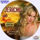 Jericho-S1-03