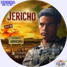 Jericho-S1-12