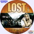 ロスト シーズン2-09