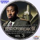Prison Break S4-03