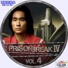 Prison Break S4-04