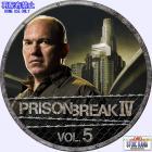 Prison Break S4-05