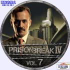 Prison Break S4-07b
