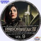 Prison Break S4-09