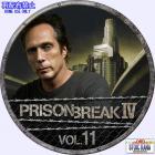 Prison Break S4-11b
