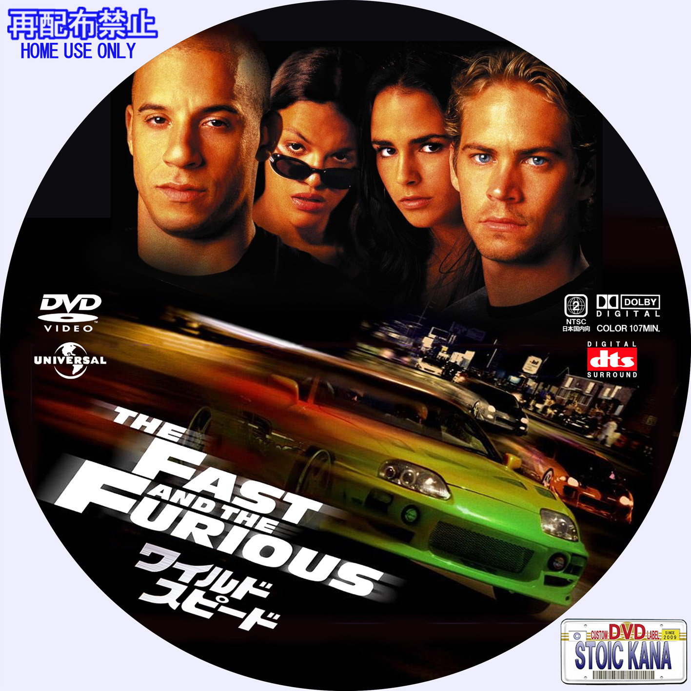 ?????The Fast and the Furious?????????