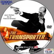 トランスポーターAr