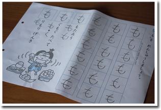 お直しゼロ ~宿題~