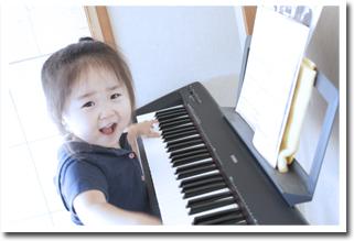 ピアニスト…?!