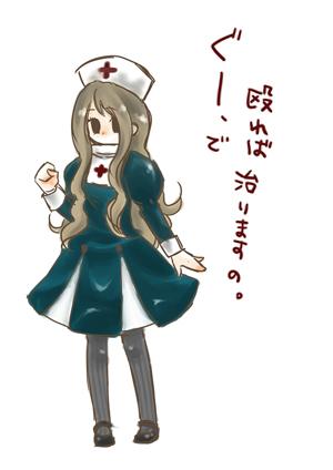 081116_nurse.jpg