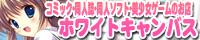 banner_20090818100202.jpg