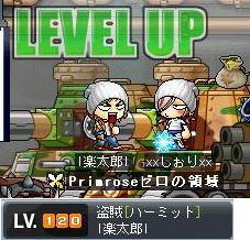20060505_a.jpg
