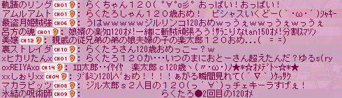 20060505_b.jpg