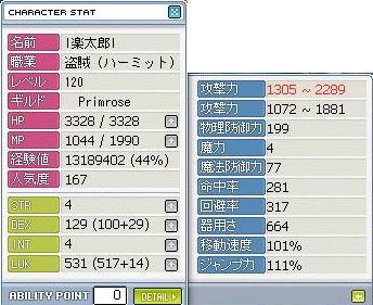 20060505_c.jpg