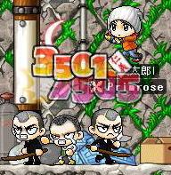 20060509_b.jpg