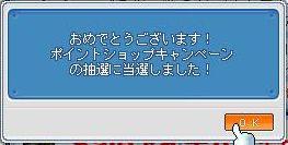 20060831_a.jpg