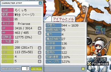 20061001_a.jpg