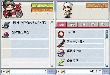 20064026.jpg