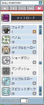 20070429_b.jpg