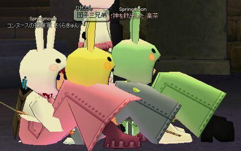 mabinogi_2007_01_18_001.jpg