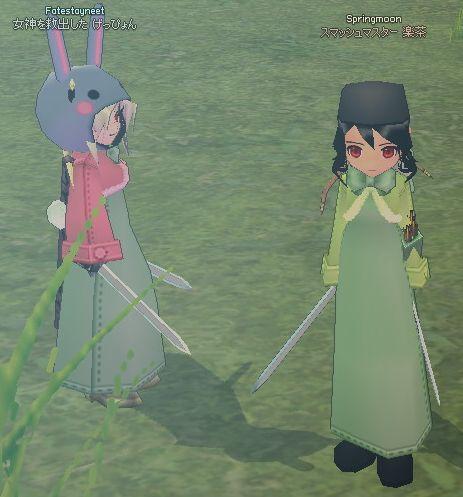 mabinogi_2007_01_18_007.jpg