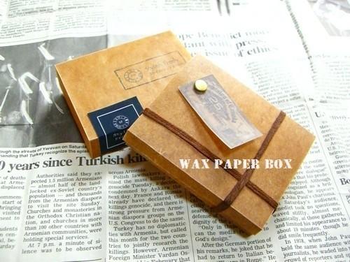 オリジナルのロウ引きペーパーボックスの完成です
