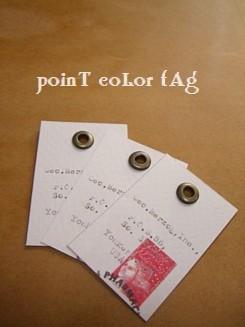 海外切手がワンポイント