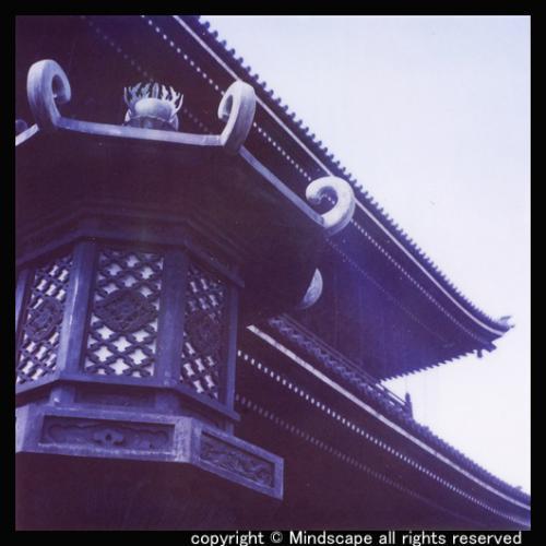 京都・東本願寺2