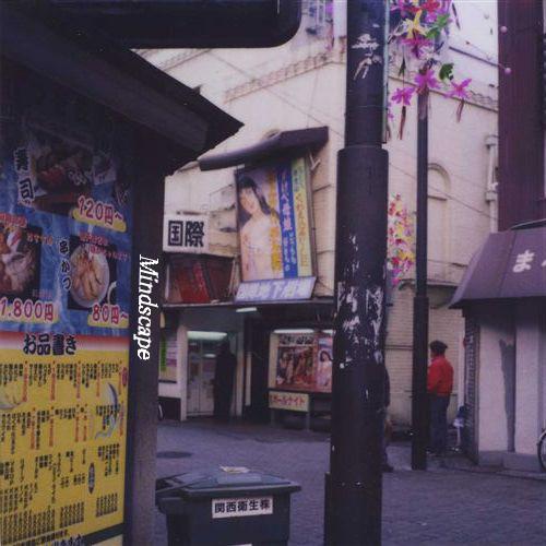 ピンク映画館2