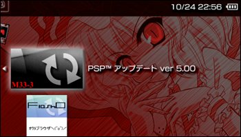 500M33-3_1.jpg