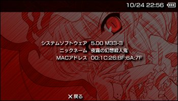 500M33-3_2.jpg