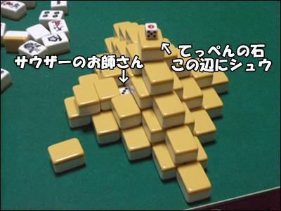 CIMG0691.jpg