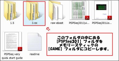 PSPSeq301_1.jpg