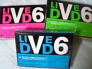 V6DVD