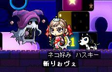 Mkuronosu.jpg
