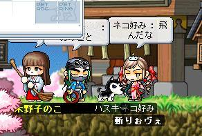 kyouka5.jpg