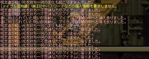 kyouka7.jpg