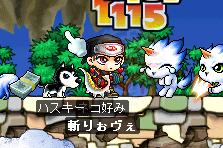 sansyoku1.jpg