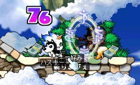 sansyoku2.jpg