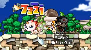 sansyoku3.jpg