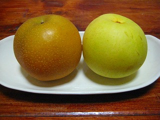 豊水と二十世紀梨