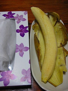 料理用バナナ4
