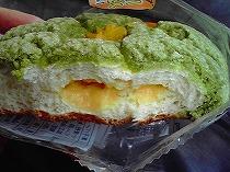 パンプキンメロンパン2