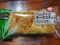 ハムタマゴチーズ