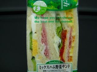 ミックスハム野菜サンド