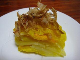 オレンジ白菜3