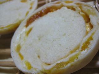 米粉Wアプリコットチーズベーグル4