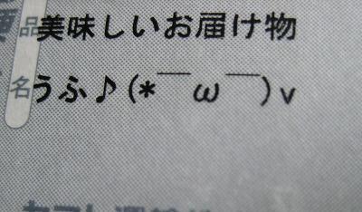 みい☆サン1