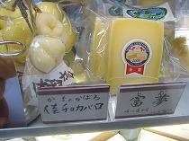 冨田ファーム4