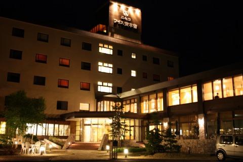 ニセコワイスホテル1